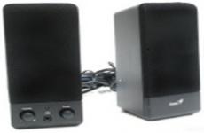 Колонки для радиостанции выносные Genius SP-S110 Black
